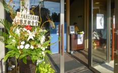 oshiro_entrance