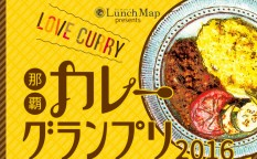 event_curry