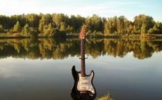 event_guitar